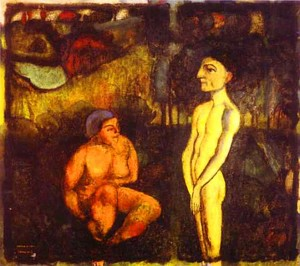 Marcel Duchamp Paradise
